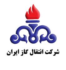 انتقال گاز ایران