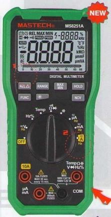 مولتی متر دیجیتال حرفه ای مستک مدل MS8251A